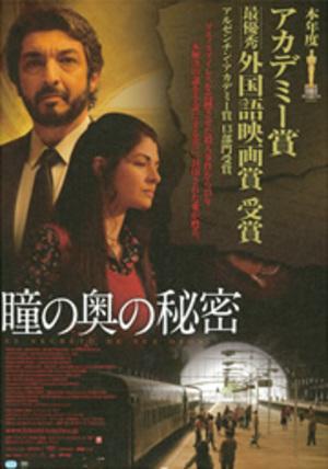 Cinema_000059