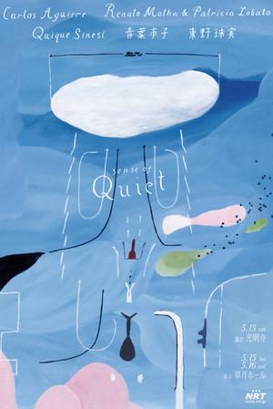 Quiet_lowthumb