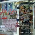 Iran2008mar_022
