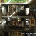 Iran2008mar_023