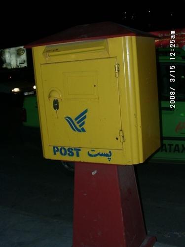 Iran2008mar_011