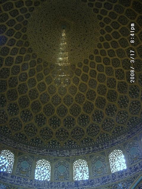 Iran2008mar_158
