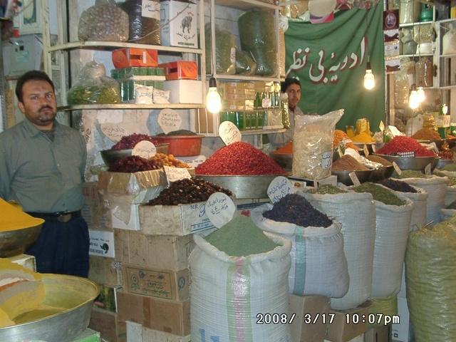 Iran2008mar_221